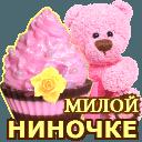 https://dp.mycdn.me/getImage?photoId=835093533591&type=4