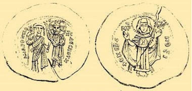 Монета времен правления Андроника I. <br>